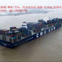 上海港海运空运国际物流德国英国荷兰危险品拼箱