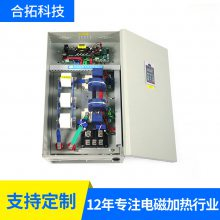 大庆电磁加热器图片出售价格_合拓科技
