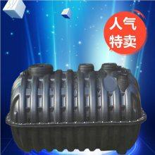 三格化粪池沼液的处理方式 河北慧哲化粪池厂家 1.5方塑料化粪池