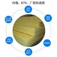 玻璃纤维保温板 阻燃隔热棉 离心玻璃棉板 外墙保温板批发