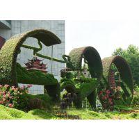 成都城市主题仿真雕塑 成都仿真绿雕 定制假草坪景观造型