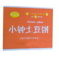 鸡蛋灌饼纸袋 鸡蛋灌饼纸袋子 小吃纸袋子 鸡蛋灌饼专用纸袋