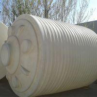 厂家直销天津远大30立方滚塑容器 耐酸碱pe塑料容器