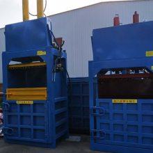 小型立式纸板打包机 废纸液压打包机 多功能可回收废料打包机压块机