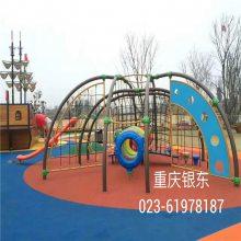 重庆荣昌跳跳床尺寸学校跳跳床