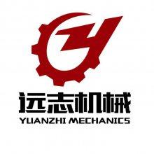宁津县远志机械设备有限公司
