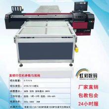 厂家直销无锡数码印花机 数码打印机 纯棉T恤打印机