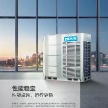 美的中央空调MDV-2975W/D2SN1 美的空调106匹多联机安装经销批发