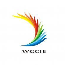 2020第十届中国西部文博会(西安文博会)