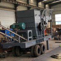 大中小型号可移动式破碎机 简易实用环保的移动碎石机