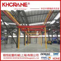 KBK柔性悬挂起重机组合系统 单梁悬挂起重机kbk