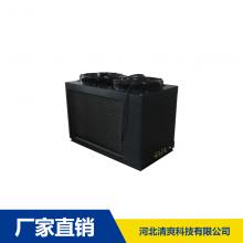 LF5机房精密空调_清爽科技工业用机房精密空调加工定制
