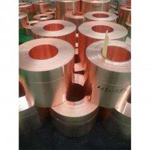 软紫铜带 T2国标紫铜带 导电紫铜带 C1100高精紫铜箔 0.05红铜带