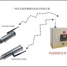 水位传感器采集软件 TTL通讯监控系统 工控行业