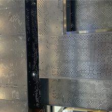 珠宝商场2.0mm圆孔氟碳铝单板吊顶-大小孔定制