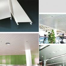 600X600工程板-工程铝扣板颜色选择-工程铝扣板生产厂家