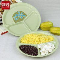 如意喷点仿瓷三格盘子 幼儿园儿童分格圆盘 塑料餐盘 密胺快餐盘