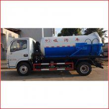 汕头小型抽污车C照可以驾驶的蓝牌清洗吸污车报价