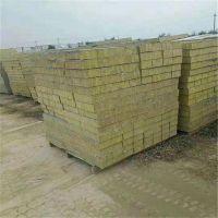 防火隔热岩棉复合板 7公分硬质岩棉板价格