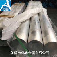 浙江铝棒批发3003铝合金圆棒性能硬度是