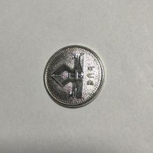 景豪工艺低价促销金属纪念币 十二生肖卡通纪念币制作