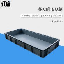 轩盛 塑料 EU4911物流箱 周转箱物流中转收纳筐塑料养鱼龟长方形中转箱欧标汽配胶箱加厚