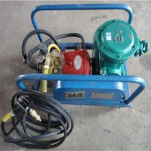 BH-160/12.5-G防灭火液压泵工厂直销 防灭火液压多用泵