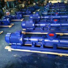 污泥螺杆泵G35-1 8m3/h 0.6Mpa 4KW 螺杆泵拆卸步骤湖南泸溪县众度泵业 不锈钢材质