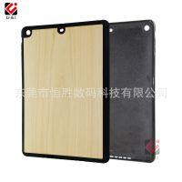 手感超好木质TPU边 iPad mini 4防摔保护套定制 创意手机壳加工厂