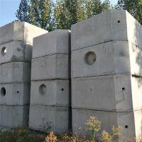 水泥预制化粪池 混凝土生产工艺技术精湛 价格实惠