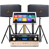 家庭KTV点歌机套装 家用卡拉OK点唱机 音响功放 木制音箱无线麦克风设备