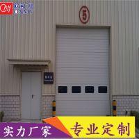 物流仓储电动滑升门 工业门