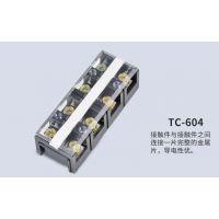 4位60安接线端子排TC-604/60A材质