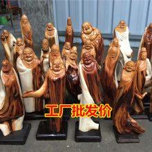 木雕摆件 崖柏人物佛像 整块实木雕刻 木雕工艺品加工厂家