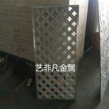 青岛 艺术铝板雕刻屏风、表面细腻有光泽采用氟碳喷涂黑咖色
