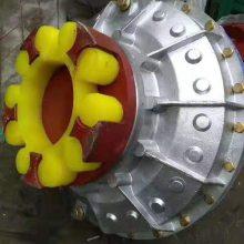 微信公众号实名领红包低价生产刮板机液力耦合器 40T刮板机耦合器 液力耦合器