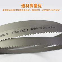 郑州出售双金属带锯条3505锯条4115高速钢带锯条有锯条出售
