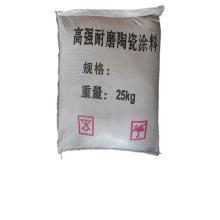 高强陶瓷耐磨涂料厂家 耐高温龟甲网陶瓷涂料