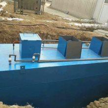 竹源屠宰场污水处理设备厂家