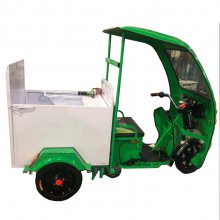 电动垃圾桶清运车 240L三轮保洁运输车 载单桶电动环卫车厂家直销