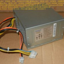 康舒AcBel PCE028 EL0G 54Y8933 54Y8932开关电源 台式机电源