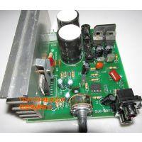 Power amplifier 超重低音炮BT7294功放板SUB-100W 揭阳才云电子