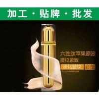 上海化妆品代加工机构