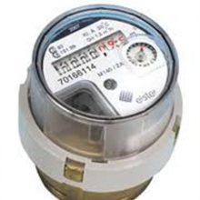 ELSTER多功能电流表 A1800 ALPHA