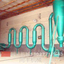 广西玉林促销木炭烘干机报价0.9万包调试可先试用再付款