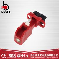 拉杆式断路器锁多极微型断路锁具2P3P小型空气开关手柄上锁安全锁具BD-D03