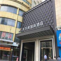 深圳幕墙铝单板装饰 建筑外墙铝单板供应厂家
