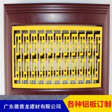 江苏电视台墙外装饰氟碳镂空1.5厚铝板--全国发行