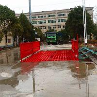 按政策要求生产的长沙工地洗车机,九米长工地洗车槽
