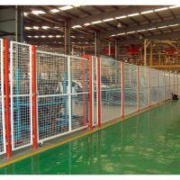 仓库设备防护网 室内隔离网 铁丝围栏网 车间隔离网定制厂家